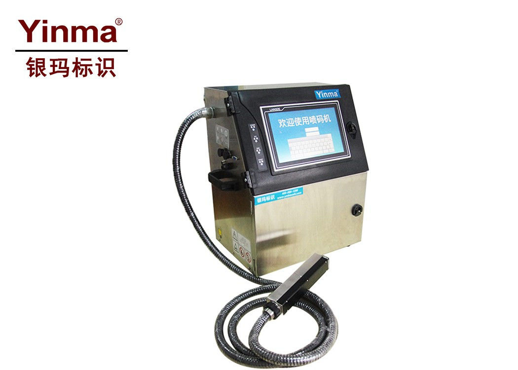 Professional Industrial Inkjet Printer / Small Character Inkjet Can Connected To Computer