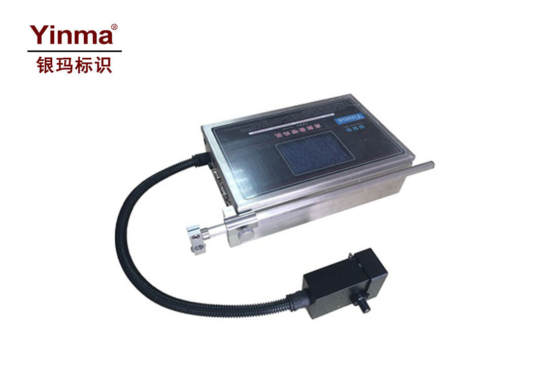 YM-180-2C High Resolution Inkjet Printer 1 - 35mm Character Height For Aluminum Foil