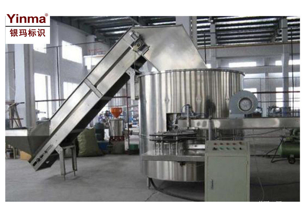 Beverage Automatic Filling Machine / Mineral Water Cup Filling And Sealing Machine
